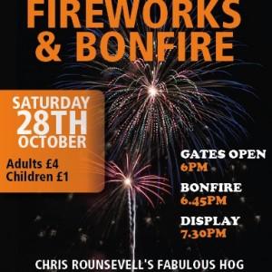 Rilla mill fireworks